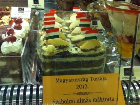 2012年誕生日ケーキ