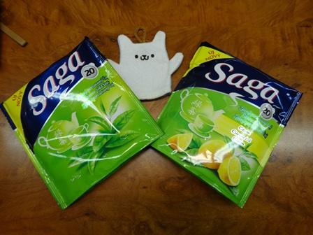 Saga 緑茶