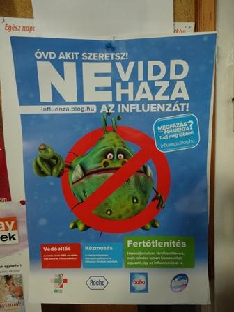 インフルエンザのポスター