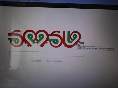 グーグルのロゴ 3月15日