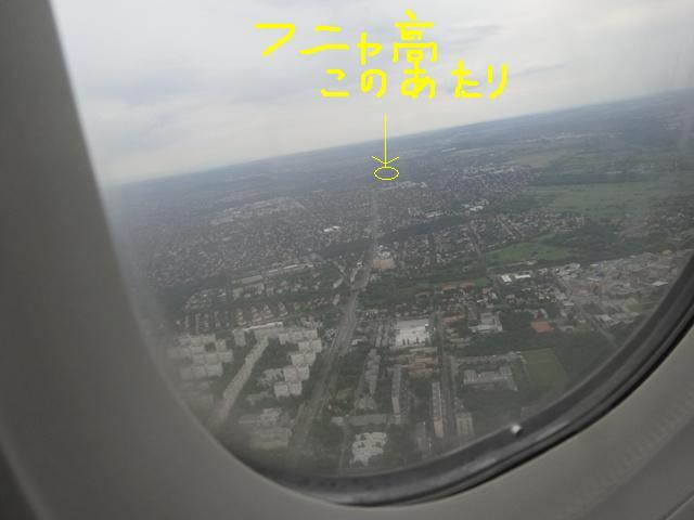 air1-2