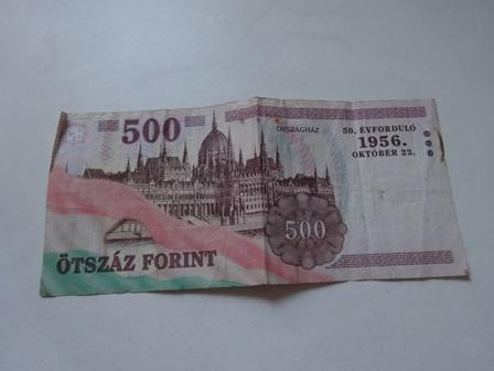 500フォリント記念紙幣