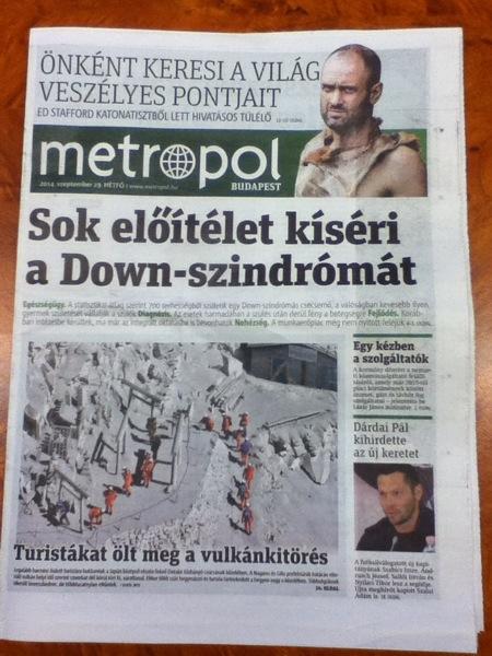 2014年9月29日Metropol一面
