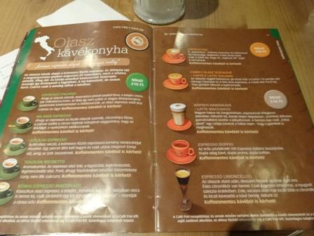 Cafe Frei イタリア