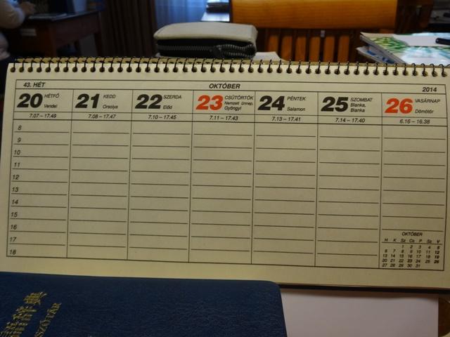 今週のカレンダー