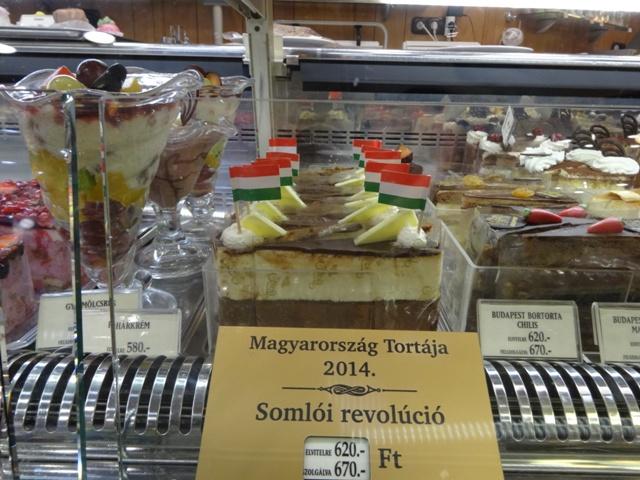 2014年ハンガリーの国のケーキ