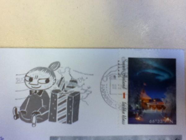 サンタ村切手・消印