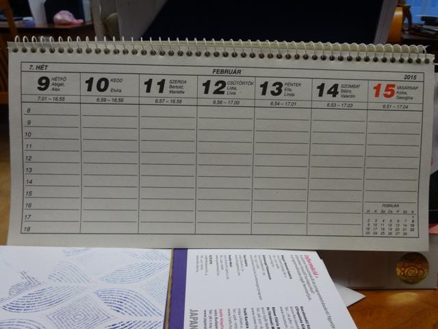 職場のカレンダー