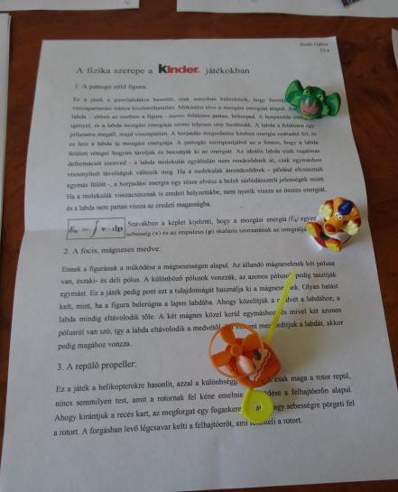 オマケの物理学