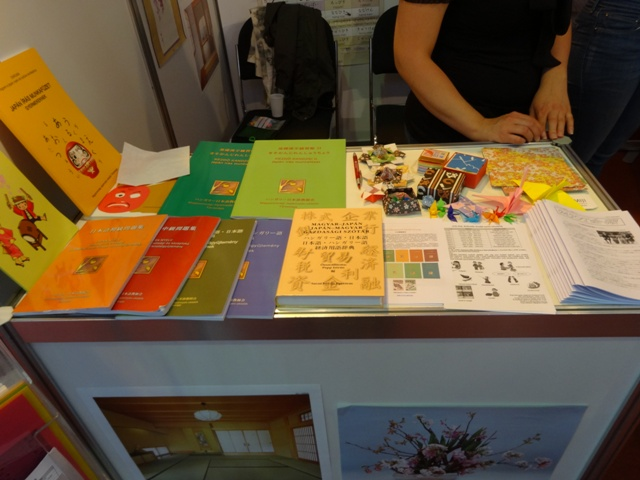 教師会 出版物