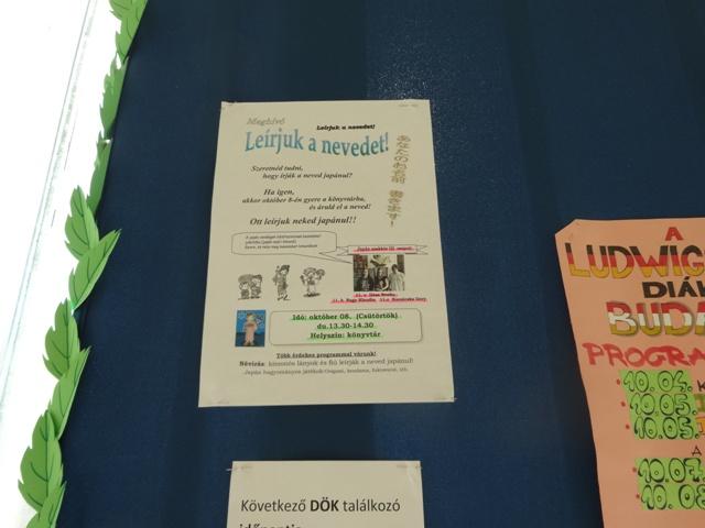 日本語クラス イベントポスター