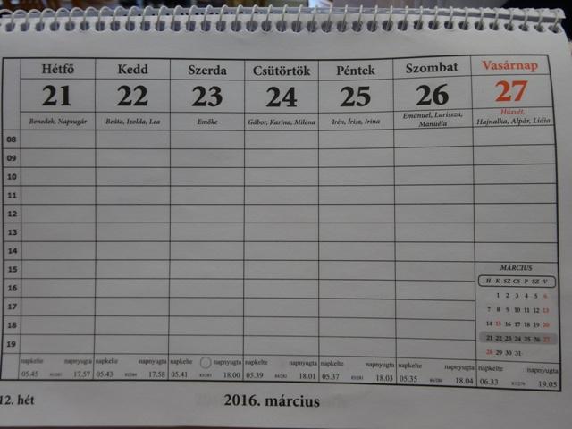 カレンダー(アップ)