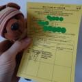 黄熱病予防証明書