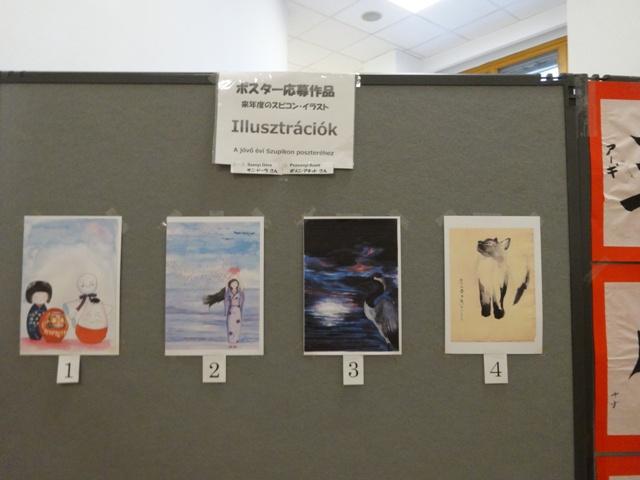 ポスターの絵コンテスト