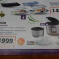炊飯器セール
