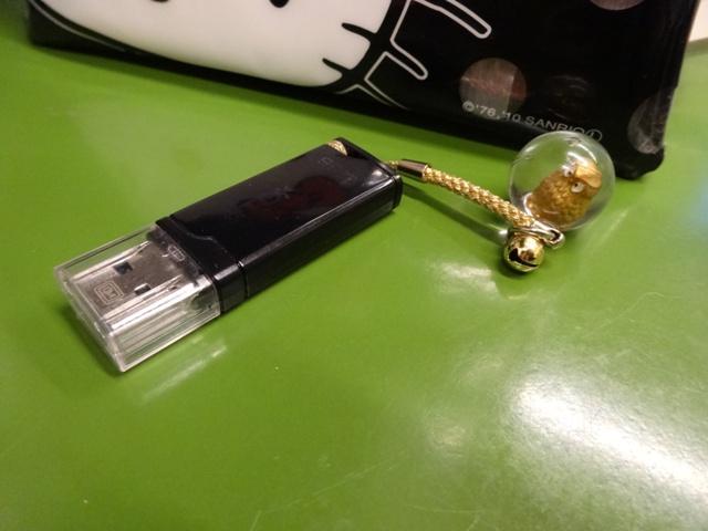 USBメモリ古いほう
