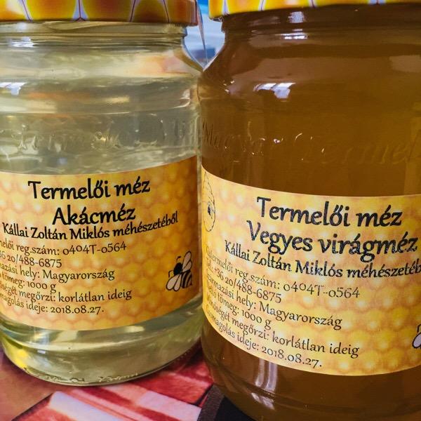 アカシアと普通のハチミツ