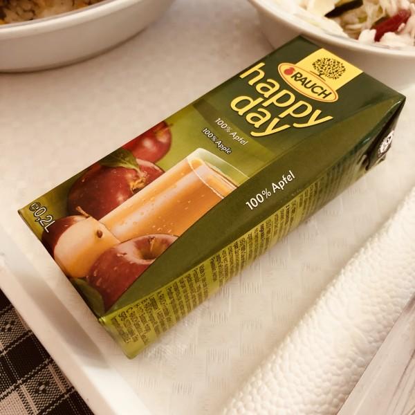 本日の「スープ」