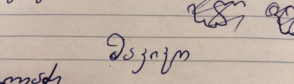 ジョージア文字