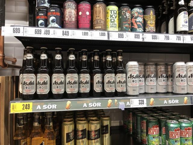 ビール売り場